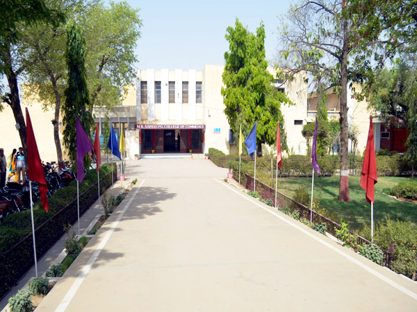 College Main Gate